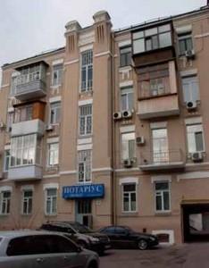 Квартира Жилянская, 34, Киев, Z-90047 - Фото1