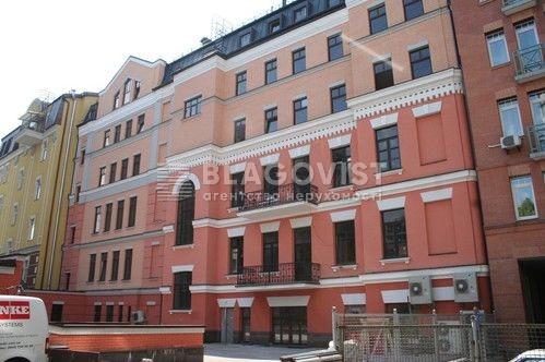 Офіс, E-37246, Панаса Мирного, Київ - Фото 3