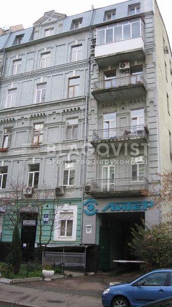 Кафе, Хмельницкого Богдана, Киев, E-38671 - Фото 1