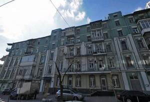 Офис, Шота Руставели, Киев, E-9618 - Фото1