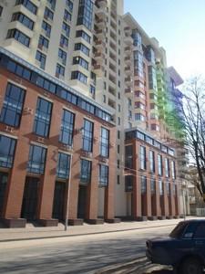 Квартира Ломоносова, 73г, Киев, Z-165110 - Фото 15