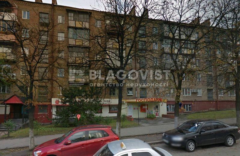 Нежилое помещение, Дегтяревская, Киев, P-25368 - Фото 6