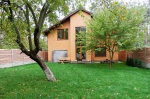 Будинок Буча (місто), Z-1156989 - Фото