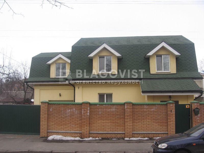 Будинок Z-1154059, Кирпоноса, Київ - Фото 1