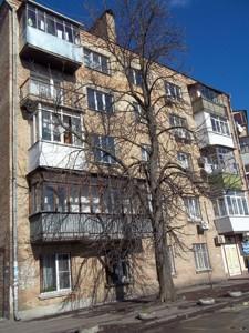 Квартира Клінічна, 21/19, Київ, Z-1529814 - Фото