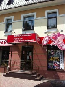 Нежитлове приміщення, Нижній Вал, Київ, Z-667825 - Фото3