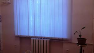 Квартира Автозаводська, 27б, Київ, Z-743384 - Фото 11