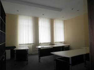 Офис, Круглоуниверситетская, Киев, Z-585405 - Фото 7