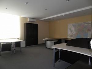 Офис, Круглоуниверситетская, Киев, Z-585405 - Фото 10