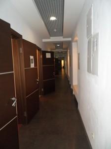 Офис, Круглоуниверситетская, Киев, Z-585405 - Фото 13