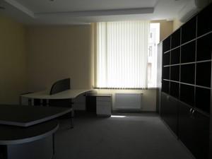 Офис, Круглоуниверситетская, Киев, Z-585405 - Фото 16