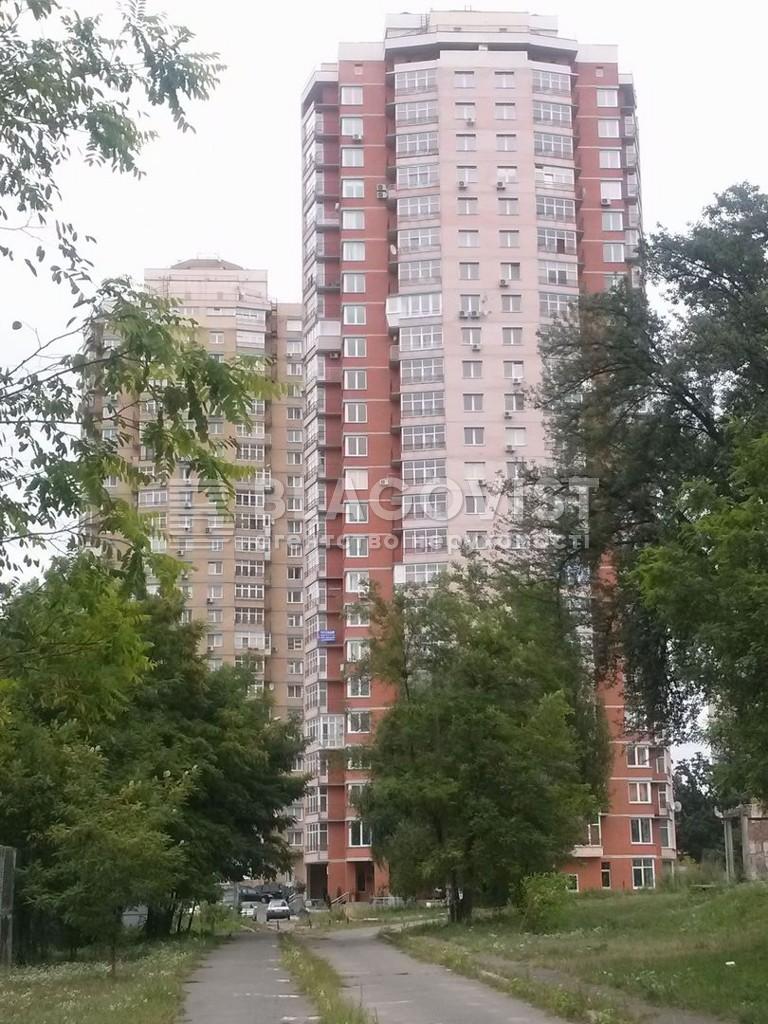 Квартира H-45559, Ирпенская, 69б, Киев - Фото 1