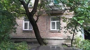 Квартира A-111805, Степанченка Василя, 3, Київ - Фото 1
