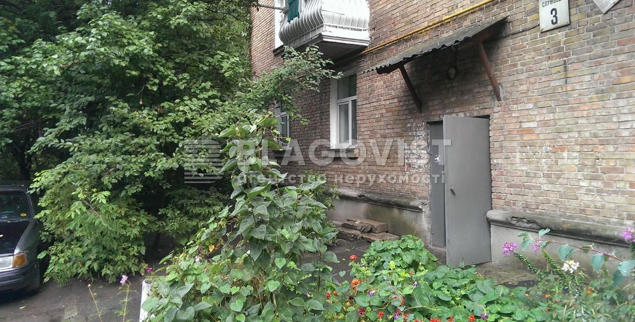 Квартира A-111805, Степанченка Василя, 3, Київ - Фото 2
