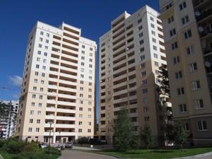 Квартира Лобановського, 18, Чайки, E-32741 - Фото