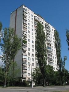 Квартира Киото, 15, Киев, Z-468542 - Фото