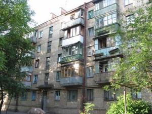 Квартира Преображенская (Клименко Ивана), 37, Киев, H-38106 - Фото
