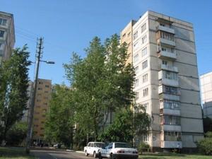 Квартира Озерная (Оболонь), 14, Киев, Z-671555 - Фото1