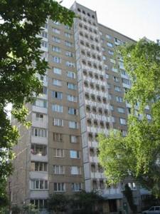 Квартира Озерная (Оболонь), 6, Киев, Z-503672 - Фото