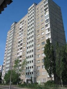 Квартира Озерна (Оболонь), 8, Київ, Z-772872 - Фото