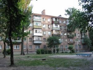 Квартира Ольжича, 6, Киев, R-1864 - Фото1