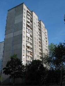 Квартира Перемоги просп., 93, Київ, Z-681317 - Фото