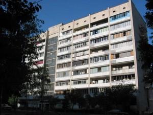 Квартира Победы просп., 93а, Киев, Z-581783 - Фото1