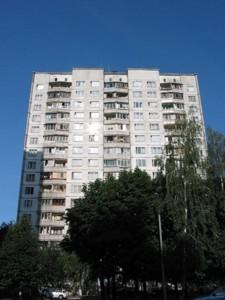 Квартира Перемоги просп., 95, Київ, Z-709601 - Фото
