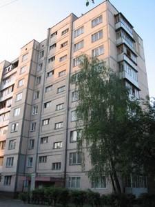 Квартира Попова Александра, 11, Киев, Z-584323 - Фото1