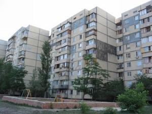 Квартира Приозерная, 12а, Киев, Z-727523 - Фото2