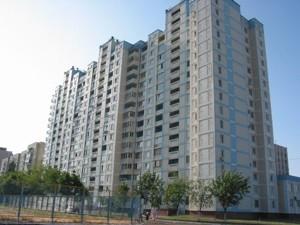 Квартира Северная, 2/58, Киев, F-36065 - Фото