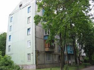 Квартира Чупринки Григория (Чудновского), 3, Киев, Z-228969 - Фото