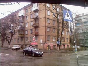 Квартира R-39741, Копыловская, 17/19, Киев - Фото 2