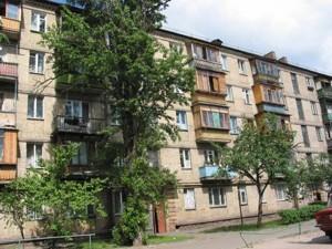 Квартира Чупринки Григорія (Чудновського), 8, Київ, P-28676 - Фото