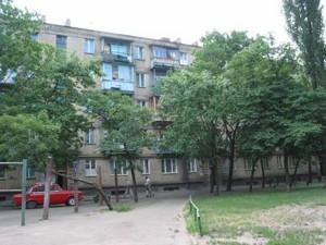 Квартира Чупринки Григория (Чудновского), 8а, Киев, M-37140 - Фото