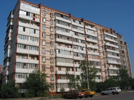 Квартира A-108283, Каштанова, 13, Київ - Фото 1
