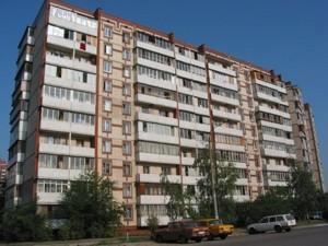 Квартира Каштановая, 13, Киев, F-17580 - Фото