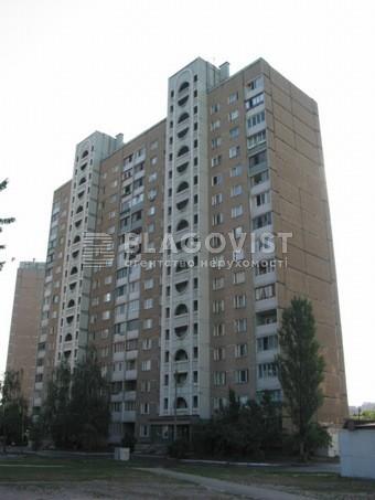 Квартира E-39979, Маяковського Володимира просп., 15а, Київ - Фото 1