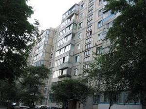 Квартира Кольцова бульв., 22, Киев, A-109437 - Фото