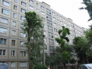 Квартира Кольцова бул., 5, Київ, Z-675278 - Фото