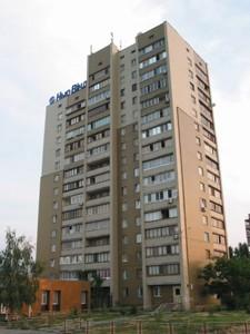 Нежилое помещение, Оболонский просп., Киев, E-38459 - Фото