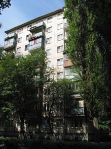 Квартира Вернадского Академика бульв., 69а, Киев, Z-229320 - Фото1