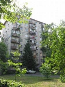 Квартира Вернадского Академика бульв., 73а, Киев, Z-368208 - Фото