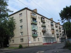 Нежилое помещение, Преображенская (Клименко Ивана), Киев, D-31441 - Фото1