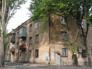 Квартира Преображенська (Клименка Івана), 12а, Київ, R-36989 - Фото