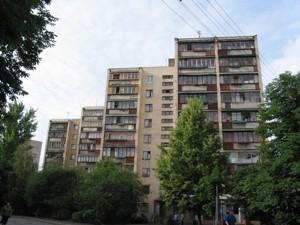 Квартира Преображенская (Клименко Ивана), 22/9, Киев, P-22400 - Фото