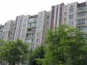 Квартира Лукьяновская, 27, Киев, Z-196805 - Фото1
