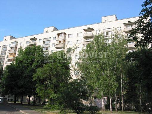 Квартира C-108312, Малышко Андрея, 29а, Киев - Фото 1