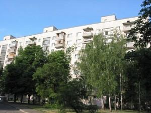 Квартира Малышко Андрея, 29а, Киев, R-28344 - Фото