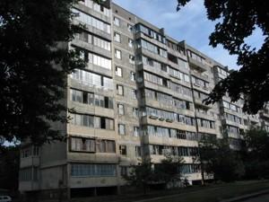 Квартира Пироговського О., 3, Київ, E-39503 - Фото